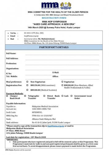 MMA HOP - Registration form