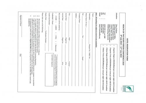 2nd MMA Conference on Health of the Older Person Registration and  Hotel Page 09