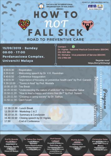 fall-sick